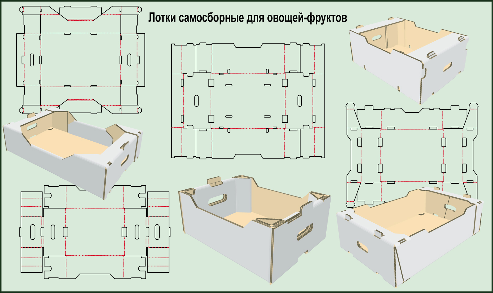 Производство упаковки на основе штанцформ плюсы и минусы